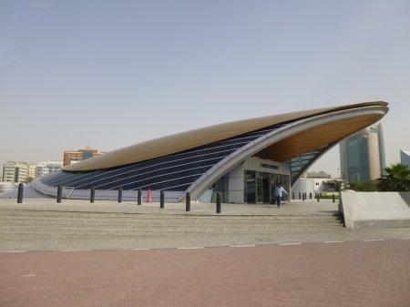 Отзыв об отдыхе в Дубае