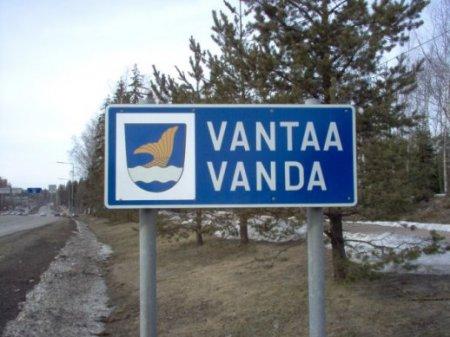 Зимний отдых в Вантаа