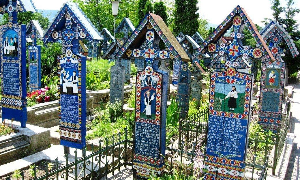 Весёлое кладбище в Трансильвании