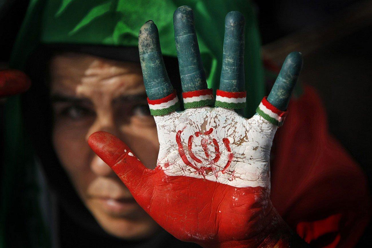 Запреты Ирана