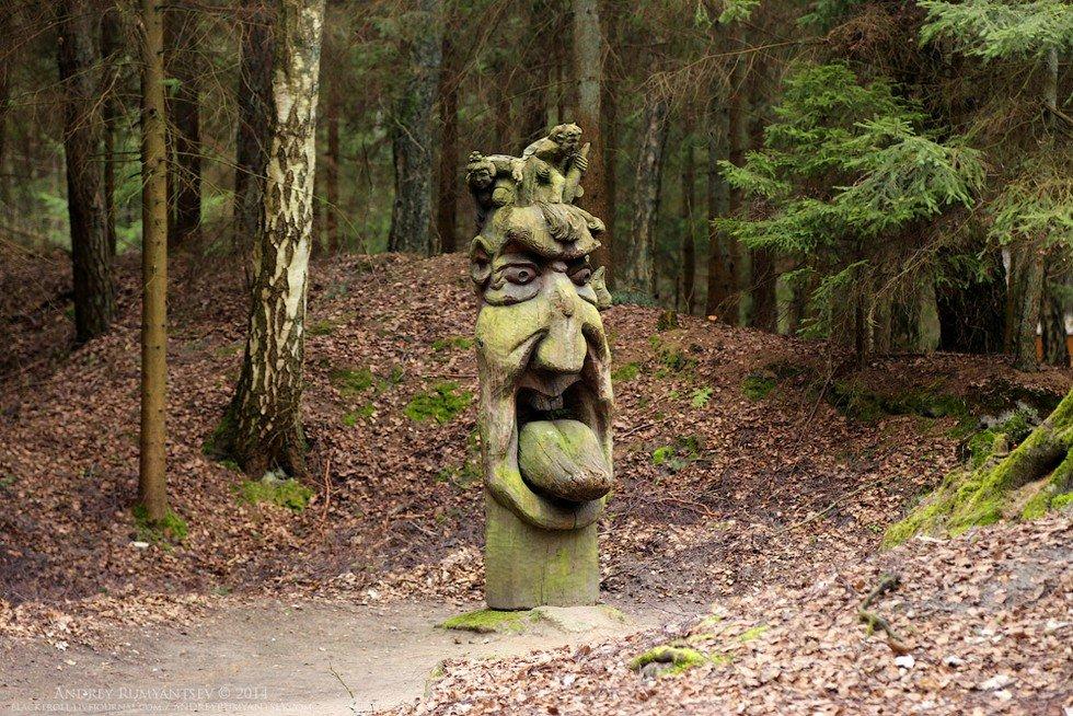 Ведьмина гора в Литве